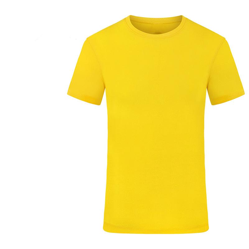 SKU-13-纯棉黄色